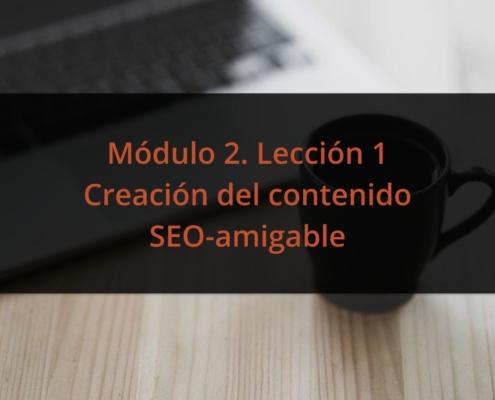 Creación del contenido SEO-amigable